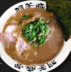 麺屋庄太 津久井浜店の写真