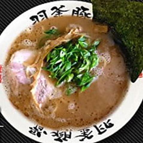 麺屋庄太 津久井浜店