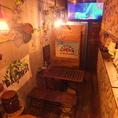 町田 居酒屋 カリブのバルはプロジェクターあり★貸切も20名様~OK★♪町田/海賊/居酒屋/個室/飲み放題/食べ放題/グルメなら◎