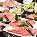 料理メニュー写真≪NO.1≫まずはコレ!当店自慢の【大長今コース】!特上焼肉しゃぶしゃぶ、牛サシなど全10品!
