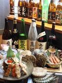 海鮮乃陣のおすすめ料理3