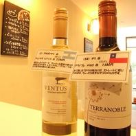 世界各国のワインを♪