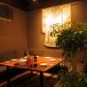 ミタスカフェのおすすめポイント2