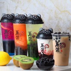 茶醤 台湾タピオカの写真