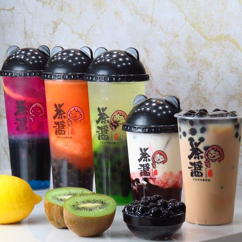 茶醤 台湾タピオカ