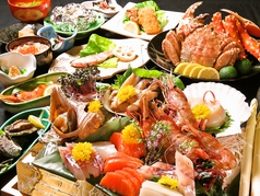 郷土料理 喜多川特集写真1