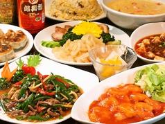 中華料理 佳宴 飯田橋店のおすすめ料理1