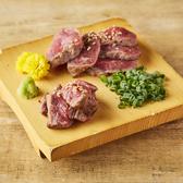 藤沢食肉加工のおすすめ料理3