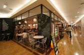 ワイアードカフェ WIRED CAFE ルミネ大宮店
