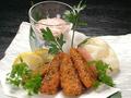 料理メニュー写真白身魚のタルタル香草揚げ