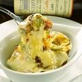 料理メニュー写真アボカドとチーズのグラタン風焼き