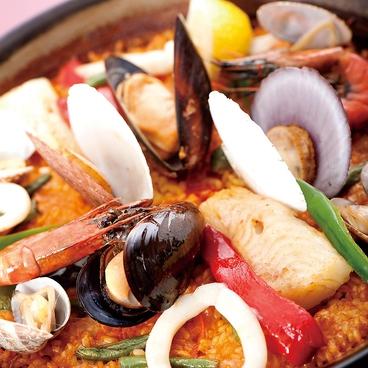 サングリア 久能店のおすすめ料理1