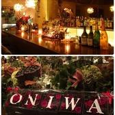 Botanical Bar ONIWA 渋谷のグルメ