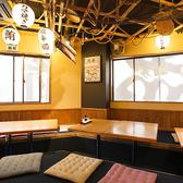 魚楽 名古屋の雰囲気2