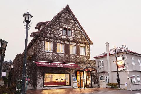 レイモンハウス・元町店