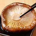 料理メニュー写真 つゆだく椎茸
