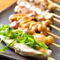 リーズナブルな価格の串焼きを多数ご用意!