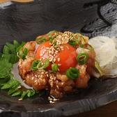 七輪焼鳥 一鳥 松原店のおすすめ料理2