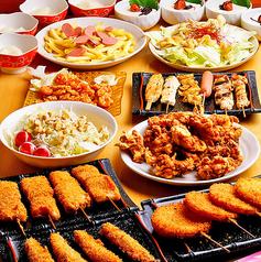 串揚げ串焼き 棒野のおすすめ料理1