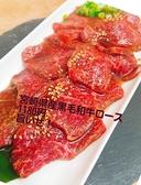 焼肉 大関のおすすめ料理2