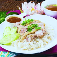 カオマンガイ(蒸し鶏と鳥ガラスープで炊き上げたご飯)