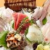 魚盛 新宿三丁目店のおすすめポイント1