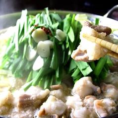 鍋奉行 長野権堂店のおすすめ料理1