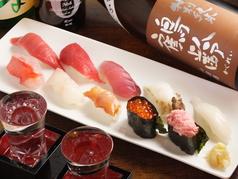 海鮮寿司居酒屋 宮古の写真