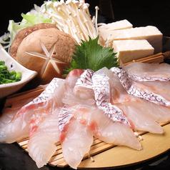 和彩酒楽 鳳のおすすめ料理1