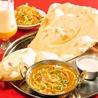 ニュープリヤ インド料理のおすすめポイント1