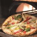 【ボッソ自慢の石窯焼き】石窯で焼き上げるピッツァは絶品。耳まで美味しいピッツァは種類豊富。季節ごと旬の食材を使用しているので美味しいこと間違いなし!その他野菜なども石窯を使用しております!