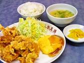 大阪王将 富田団地店のおすすめ料理3