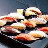 鮨 ほり川 池袋ホテルメトロポリタン店のおすすめポイント3