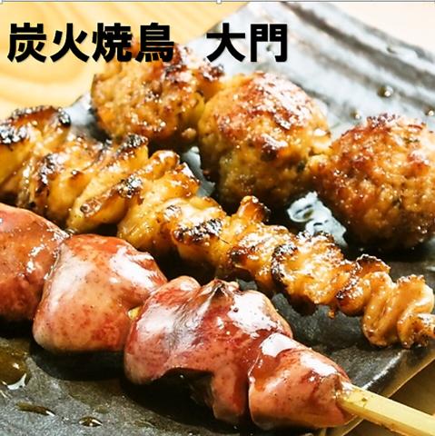 大山地鶏を使用した焼鳥が気軽に楽しめる♪女性客も多く利用しやすい大人気店!