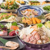 [難波駅前店]飲み放題付宴会コースは6種で完全個室用意!