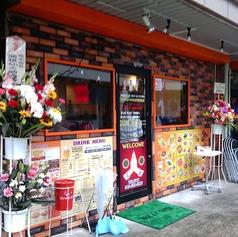 サワディーナマステ 長津田店の写真