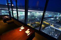 キチリ KICHIRI 寝屋川市駅前店の特集写真
