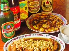 五芳厨の写真