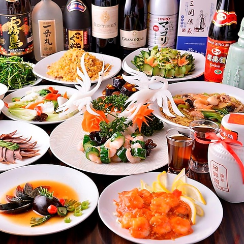 地元の宴会で定番のお店!食べ飲み放題2880円!コスパ最強中華料理!全200品対象!