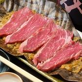 旬肴・魚河岸料理と串揚げの店 たくみのおすすめ料理2