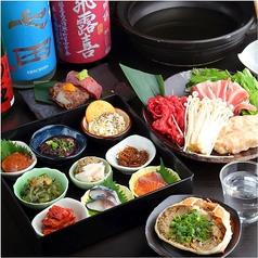 寿司居酒屋 鮨米 すしべいのおすすめ料理1