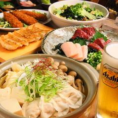 居酒屋 餃子&麦酒 タカさかば 大曽根のおすすめ料理1