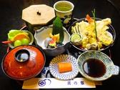 美乃家のおすすめ料理3