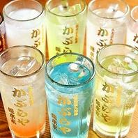 名駅でお得な単品飲み放題◆毎日使える!2時間1500円!