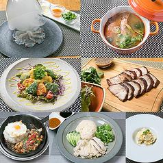 居酒屋 HELLO KITCHEN 戸塚店のおすすめ料理1