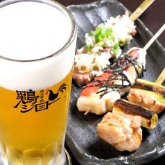 鶏ジロー 大橋店のコース写真