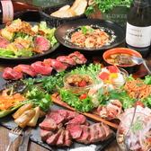 サファリ Safari 梅田店のおすすめ料理2