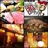 鉄板厨房 みんなの福ちゃん 片町店の写真
