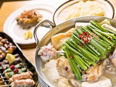 炭焼彩菜KAMADOの写真