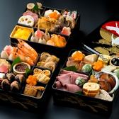 天ぷら季節料理 白雲 まことのおすすめ料理3